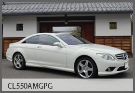 CL550AMG